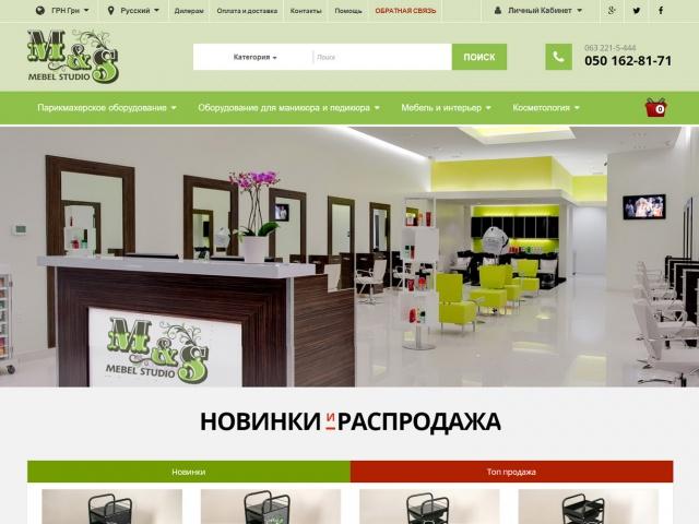 Интернет магазин мебели для салонов-красоты Mebel-Studio